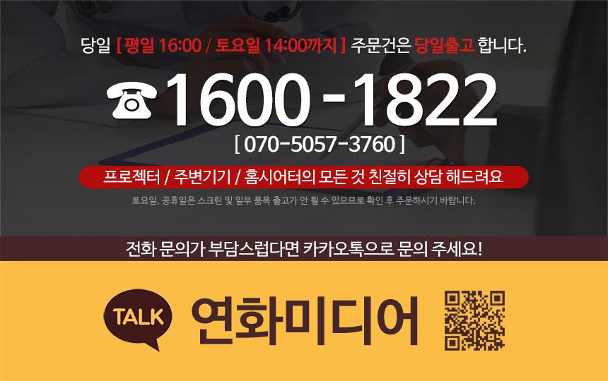제우스 A700 넷플릭스재생 미니빔 빔프로젝터 - ABC코리아, 509,000원, 프로젝터/스크린, 프로젝터