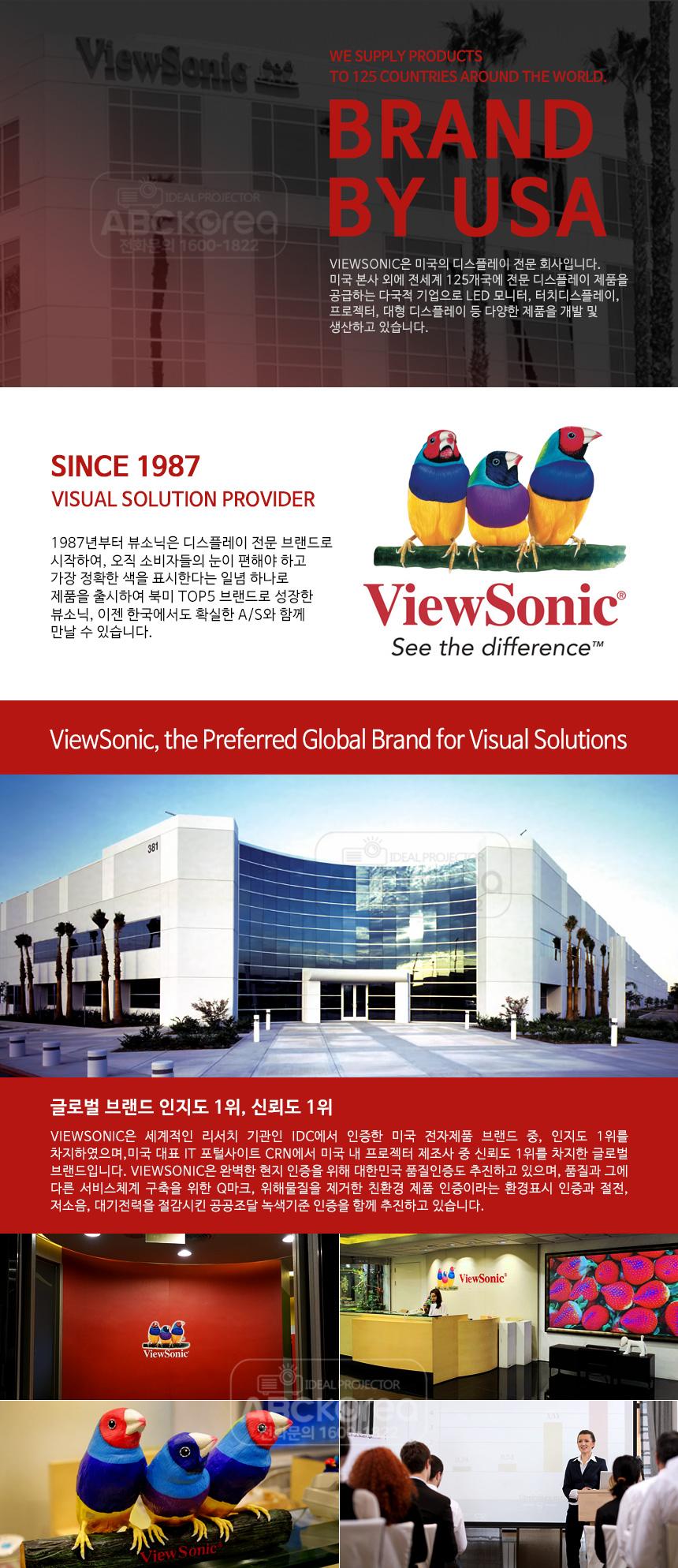 뷰소닉 PX727-4K 홈시어터전용 빔프로젝트 프로젝터 설치전문 /ABC - ABC코리아, 1,599,000원, 프로젝터/스크린, 프로젝터